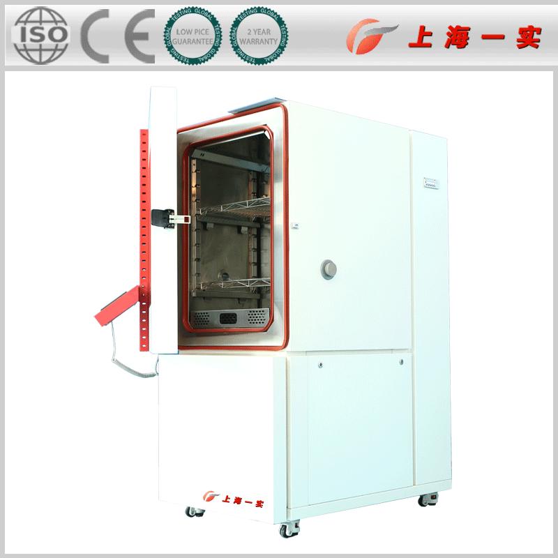 高低温湿热试验箱|高低温湿热机厂家|湿热试验箱
