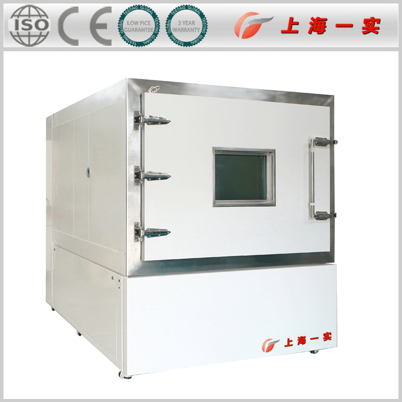 可程式高低温湿热试验箱|可程式高低温湿热箱
