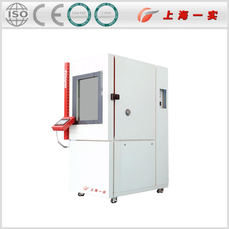 高低温交变试验箱|交变试验箱报价|交变试验箱厂
