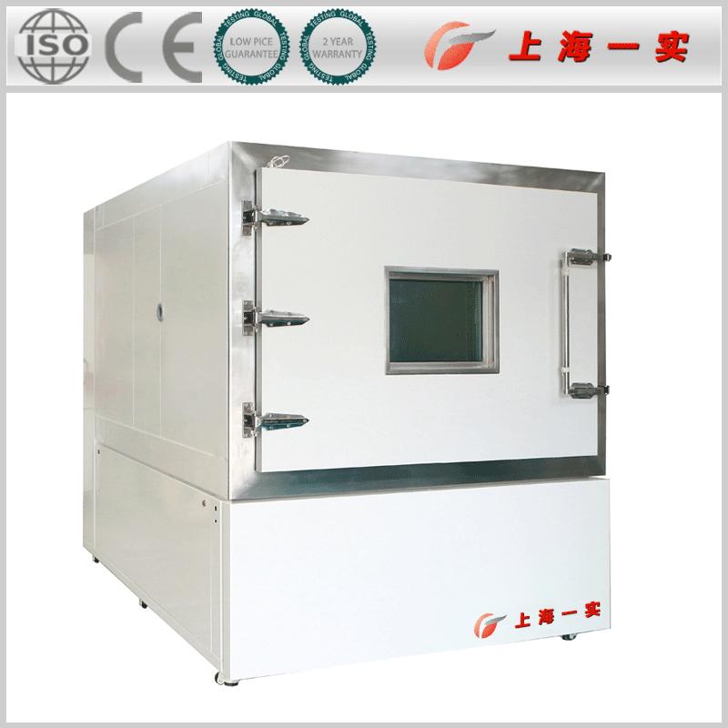 可程式恒温恒湿试验箱|上海可程式恒温恒湿机厂