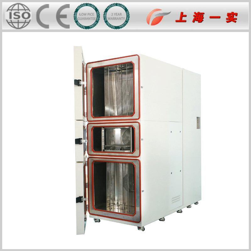 冷热冲击试验箱|冷热冲击试验箱厂家|冷热冲击试