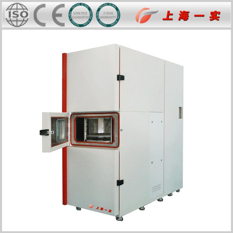高低温冲击试验箱|高低温冲击箱|高低温冲击试验