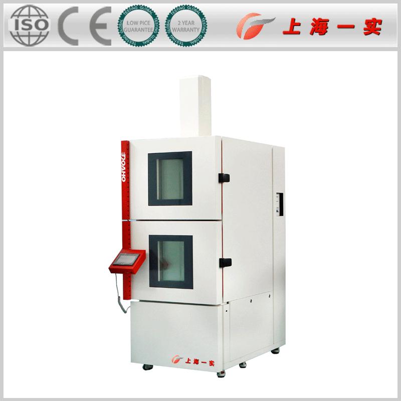 温度冲击试验箱|温度冲击试验机|温度冲击箱