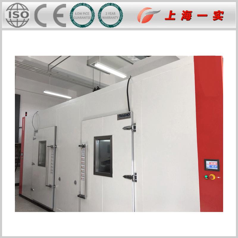 高温老化房|步入式高温老化试验箱|老化房