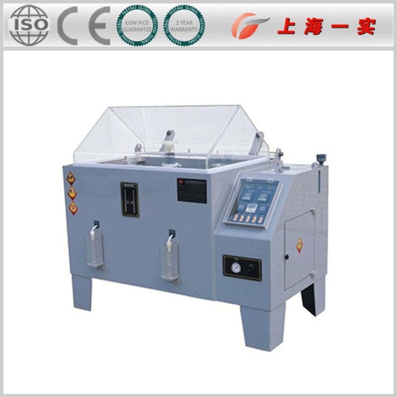 可程式盐雾试验箱|可程式盐水喷雾试验箱|可程式