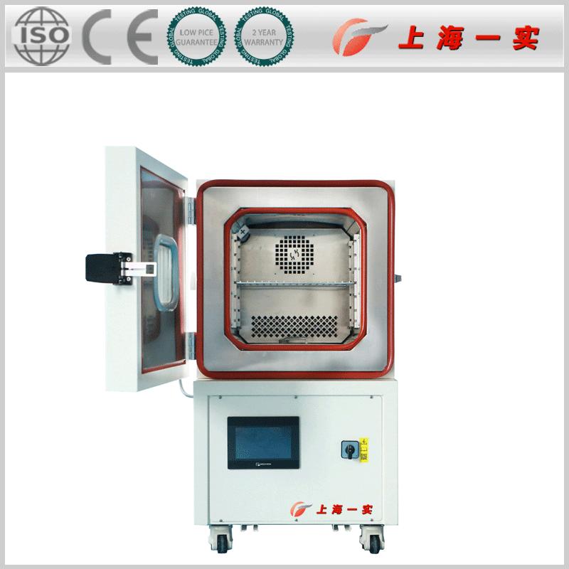 桌上型高低温试验箱|小型高低温箱|台式高低温箱