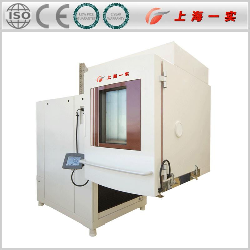 三综合试验箱|温湿度震动试验箱|三综合试验箱厂
