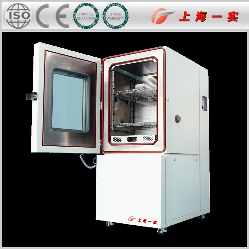 高低温箱计量|高低温箱校准|高低温箱性能检测